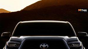 Toyota เผยทีเซอร์ 2020 Tacoma โฉมใหม่ เตรียมเปิดตัวที่อเมริกาสัปดาห์หน้า