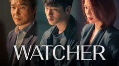 เรื่องย่อซีรีส์เกาหลี Watcher
