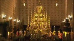 'เหงียน ซวน ฟุก' นายกฯ เวียดนามเยือนไทย เข้าถวายสักการะพระบรมศพ