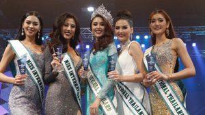 ชนะขาดลอย! โบนัส ภัททิยา พงศ์ไทย คว้ามง Miss International Thailand 2016