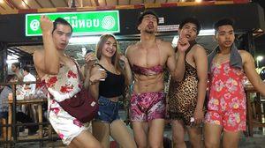 สถานีมีหอยโชว์ลีลาท่าเพลง 'ไถนาให้น้องแหน่' หลังนักร้องสาวมาเลี้ยงฉลองที่ร้าน