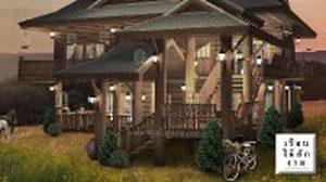 บ้านเจ้าหลวง แบบบ้านสมัย ร.๕ พร้อมเทอร์เรซข้างบ้าน