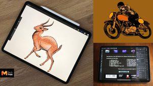 สุดยอด!! รวมภาพผลงานต่างๆ จาก Creative และผู้ใช้งานจริง ที่ทำงานด้วย iPad Pro