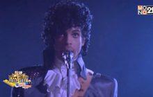 ต้นสังกัดปล่อยเพลงหายาก Prince ลงสตรีมมิ่งออนไลน์เป็นครั้งแรก