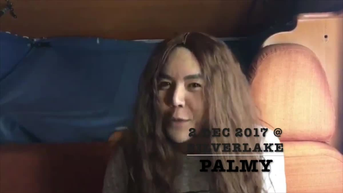 ปาล์มมี่ เตรียมขนเพลงเพราะมอบความสุขบนเวที LiveLifeToTheFullBody