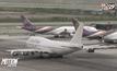 สหรัฐฯลดระดับมาตรฐานการบินของไทย