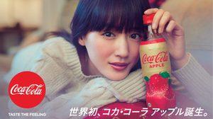 Coca Cola ประเทศญี่ปุ่น ส่ง โค้กรสแอปเปิ้ล เครื่องดื่มต้อนรับฤดูใบไม้ร่วง