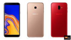 เปิดตัว Samsung Galaxy J6+ และ J4+ สองรุ่นเล็ก จอใหญ่ 6 นิ้ว แบต 3300mAh
