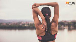 11 ประโยชน์ของการ ยืดเส้นยืดสาย ไม่ต้องออกกำลังกายก็ทำได้