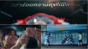 """แบบนี้ก็ได้หรอ! ได้สิ! MV """"จักรยานสีแดง"""" เวอร์ชั่นใหม่ ทำเซอร์ไพรส์"""