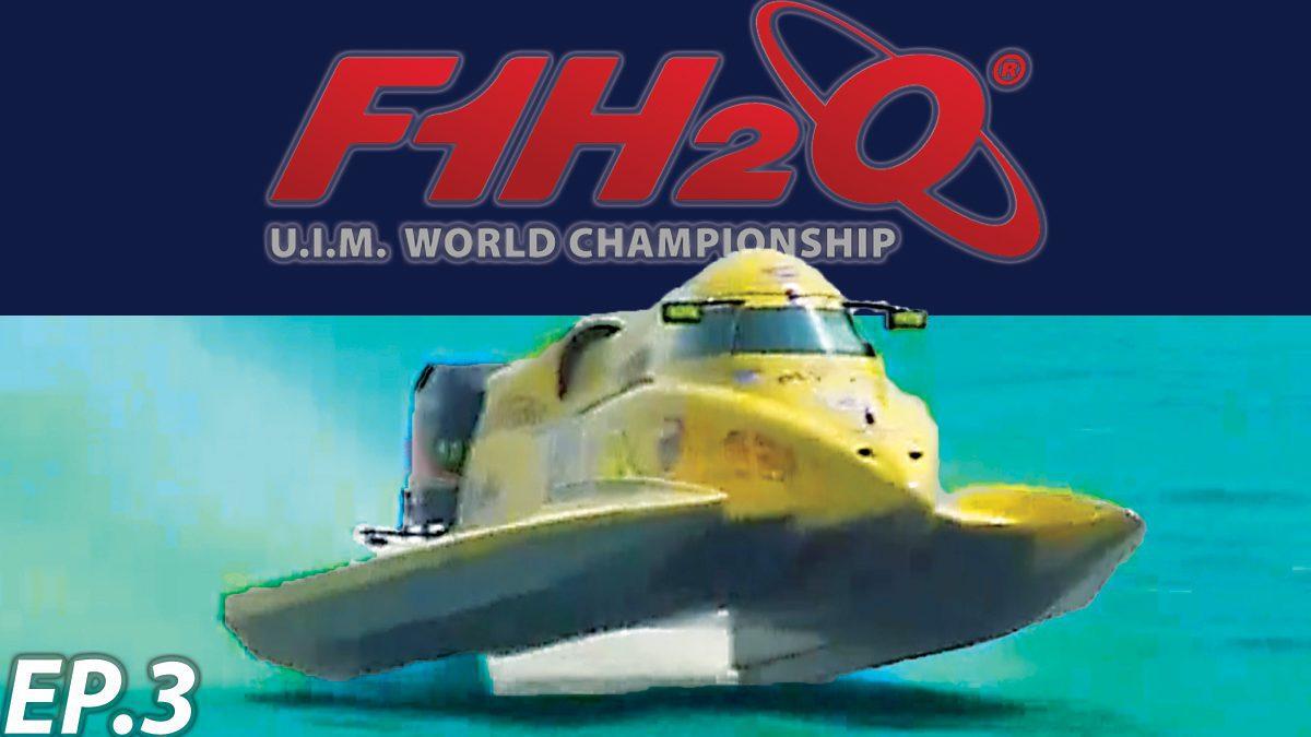 รายการ UIM F1H20 WORLD CHAMPIONSHIP 2017 | การแข่งขันเรือเร็ว ฟอร์มูล่าวัน EP.3 [FULL]