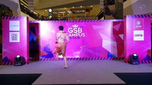 B06 (โอ๊ต) หนุมานบอกรัก GSB Gen Campus Star ภาคใต้ 2016