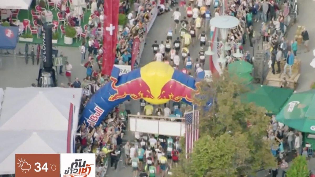 นักกีฬาทั่วโลกร่วมแข่งกีฬาเอ็กซ์ตรีมที่ออสเตรีย
