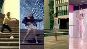 แฟนเพลงงง! เกิร์ลกรุ๊ปน้องใหม่ I.O.I ก๊อปปี้เอ็มวี Girls' Generation?