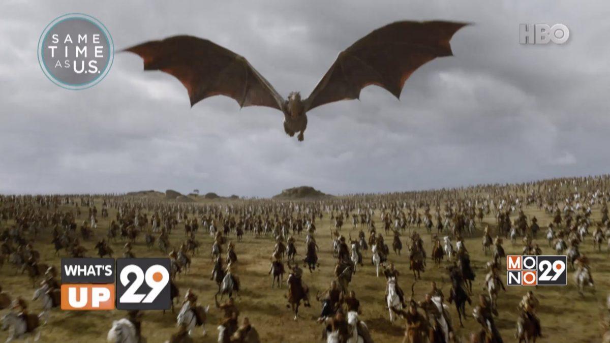 AIS จับมือ HBO ASIA ให้คนไทยดูซีรีส์ดัง Game of Thrones ซีซั่น 7