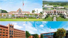 โรงเรียนนานาชาติในเมืองไทย ค่าเทอมแพงที่สุด