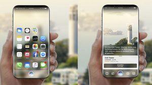 นักวิเคราะห์ชี้! Apple จะขาย iPhone ได้มากกว่า 40 ล้านเครื่องในไตรมาสที่ 2 ปี 2017 นี้