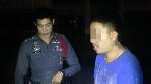สุดงง! หนุ่มปรี่เข้าหาตำรวจ รับสารภาพเสพยา เผยอยากกลับตัวเป็นคนดี