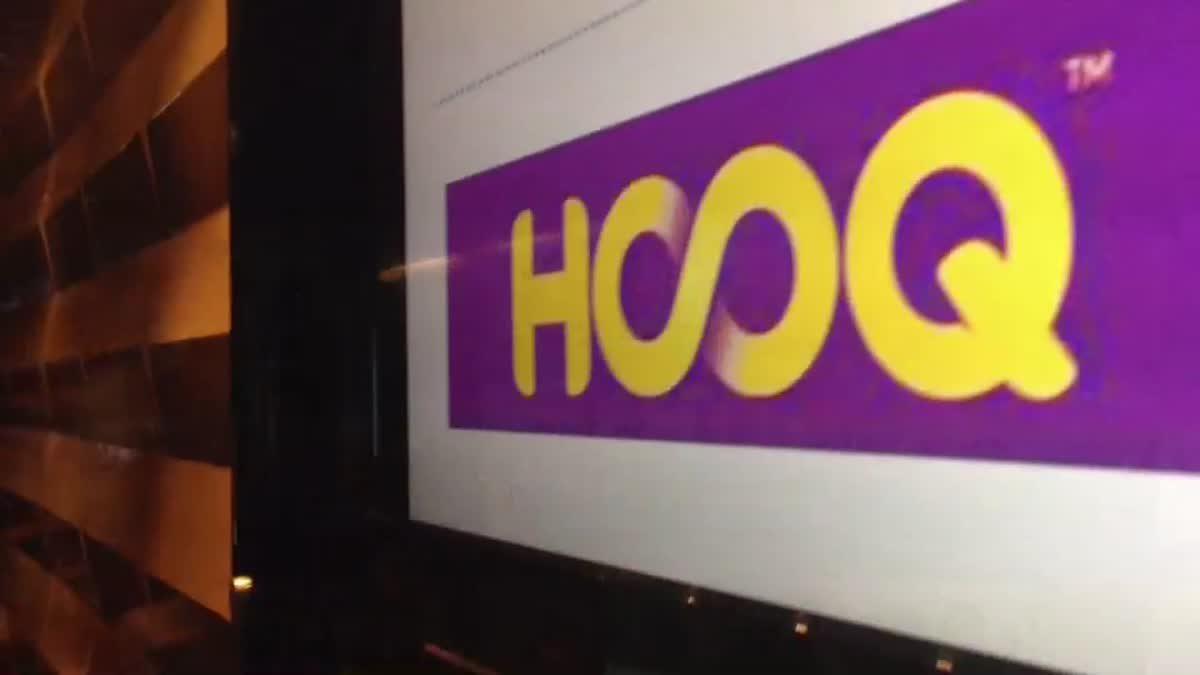 บรรยากาศแถลงข่าว HOOQ Filmmakers Guild