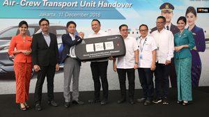 Mitsubishi Xpander บรรลุข้อตกลงจำหน่ายฟลีท ครั้งใหญ่ให้แก่การูด้าอินโดนีเซีย
