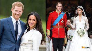14 เกร็ดความรู้ พิธีเสกสมรสของราชวงศ์อังกฤษ
