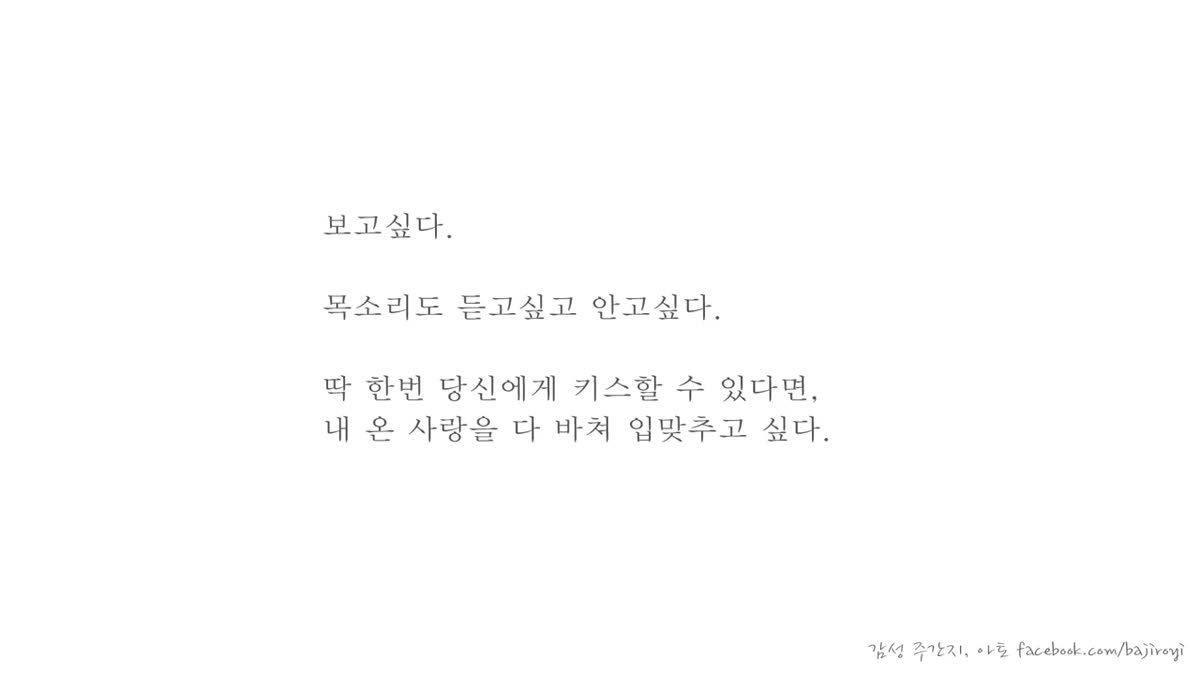 [Bajiroyi]  감성 주간지 %22아토%22 8회
