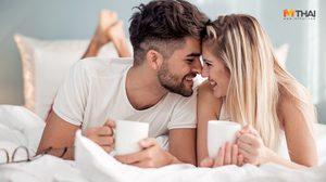 6 พฤติกรรมสุดชินของคู่รัก ที่อาจทำให้ รักเป็นพิษ โดยไม่รู้ตัว!