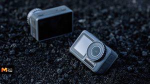 เปิดตัว DJI OSMO Action กล้อง 2หน้าจอ กันน้ำได้ 11เมตร