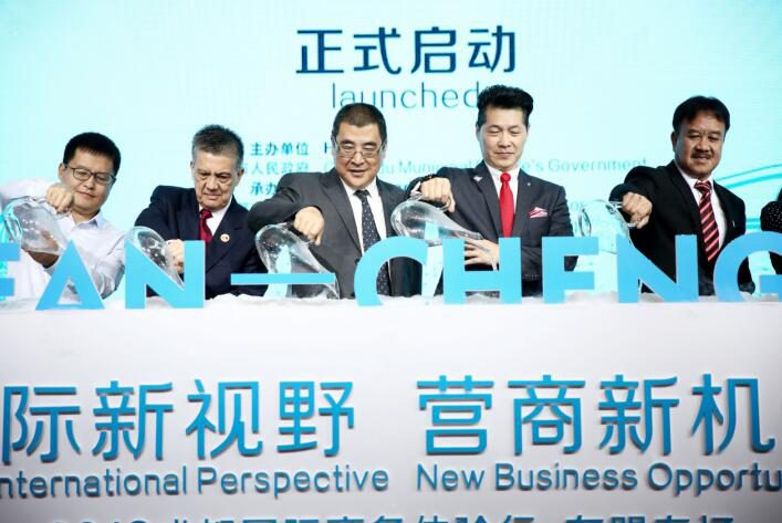 2019 เดินทางไปทำธุรกิจในเฉิงตูระหว่างประเทศ - เปิดตัวเซสชันอาเซียนวันนี้