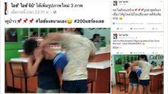 โนสนโนแคร์! วัยรุ่นตบกันกลางห้าง สร้างค่านิยมผิดๆ ในสังคมไทย