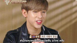 แบมแบม GOT7 ถ่ายทอด 'ความรักในหลวง' ออกรายการโทรทัศน์เกาหลี