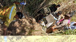 จับได้แล้วคนร้ายฆ่านักมวยเด็ก ก่อนนำร่างฝังดิน สารภาพยิงผิดตัว