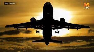 ครูการบินอาวุโส แจงข้อสงสัยประเด็นร้อน 'การเบิกน้ำมันเครื่องบิน'