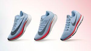 Nike ภูมิใจเสนอรูปลักษณ์ และความรู้สึกใหม่ของการวิ่ง ด้วยรองเท้ารุ่นล่าสุดที่เน้นความเร็ว