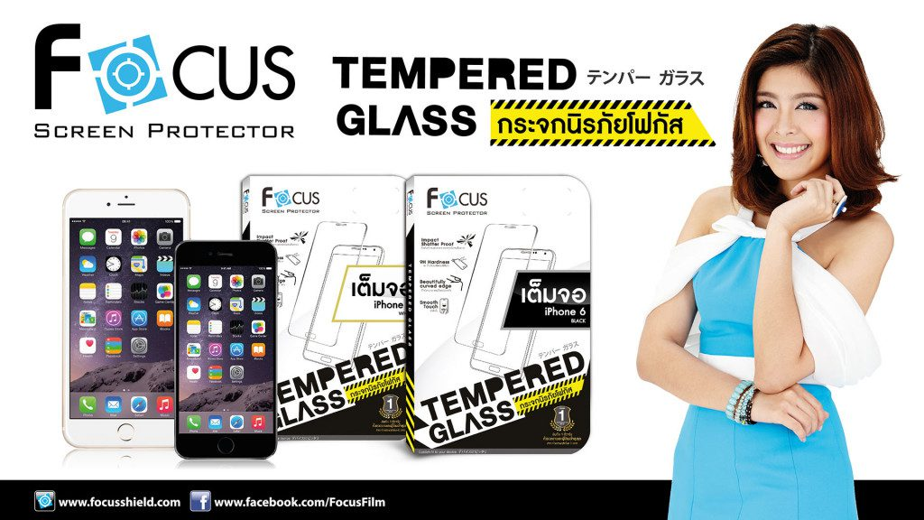 FOCUS TEMPERED GLASS