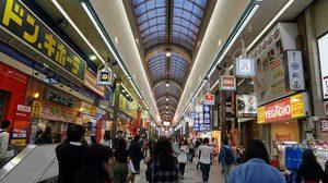 สายเที่ยวเตรียมจ่าย ญี่ปุ่นเรียกเก็บ ภาษีซาโยนาระ เริ่ม 7 ม.ค. 62