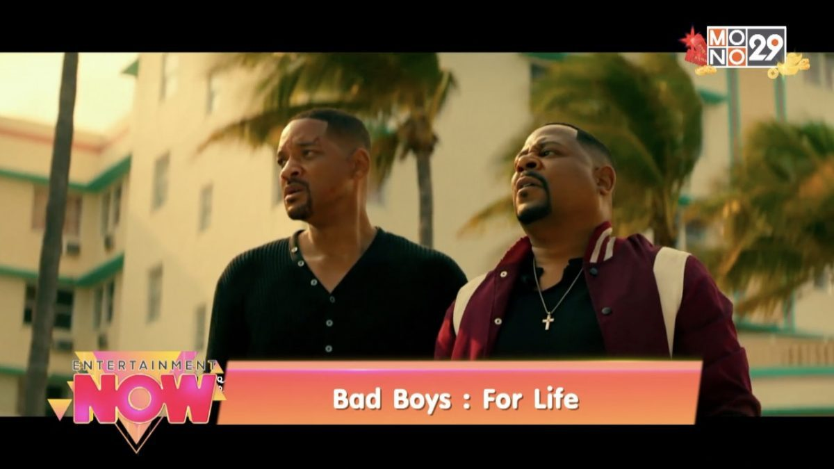 Bad Boys : For Life