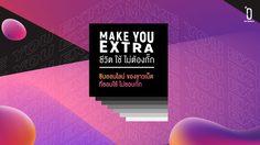 เอาใจชาวเน็ต!! NU Mobile จัดเต็ม EXTRA NET ใช้เต็มที่ ไม่มีกั๊ก