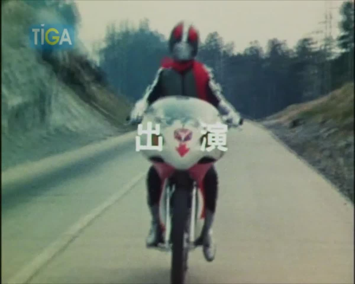 Masked Rider ตอนที่ 69-1
