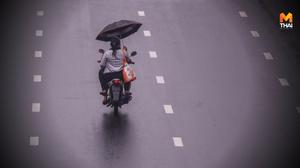 เหนือ-อีสานตอนบน มีฝนเพิ่มขึ้น ด้านตะวันตกมีฝนฟ้าคะนอง กทม. ฝน 40% ของพท.