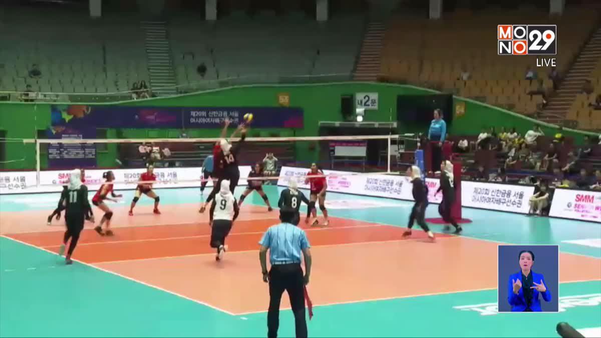 ทีมนักตบลูกยางสาวไทยชนะอิหร่าน 3 เซทรวด
