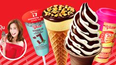 """เตรียมตามล่า """"ไอศกรีมกูลิโกะ"""" บุกไทย"""