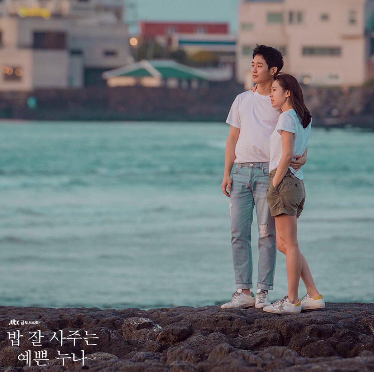 จองแฮอิน - ซนเยจิน