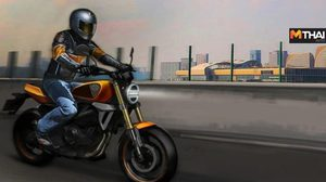 Harley-Davidson ยืนยัน มอเตอร์ไซค์คลาส 338 ซีซี. มาแน่นอน