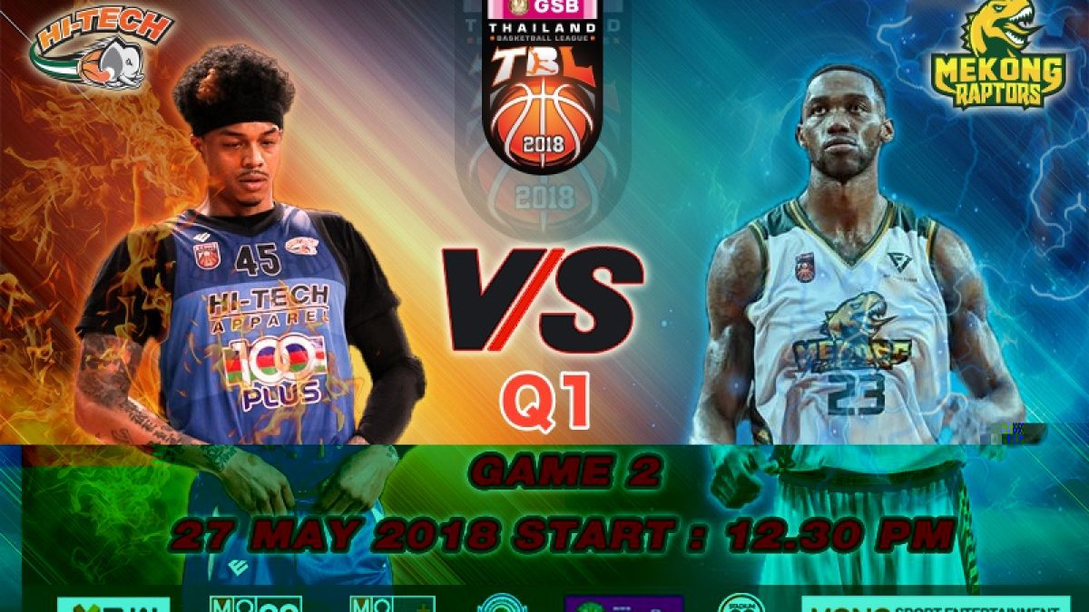 Q1 บาสเกตบอล GSB TBL2018 : Hi-Tech VS Mekong Raptors (27 May 2018)