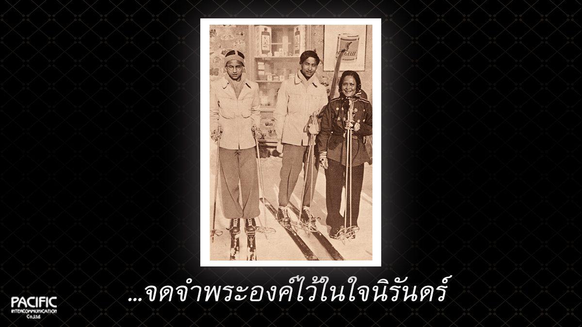 73 วัน ก่อนการกราบลา - บันทึกไทยบันทึกพระชนมชีพ