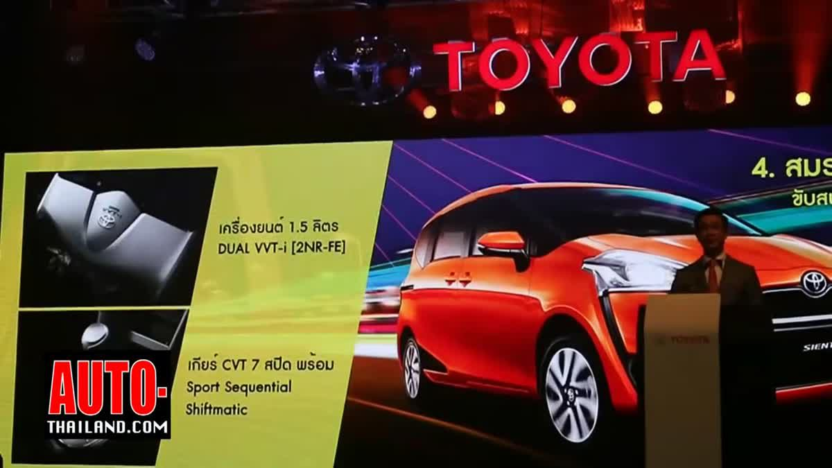 All-New Toyota Sienta 2016 - Thailand
