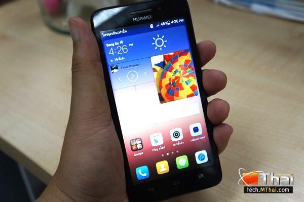 Review-Huawei-G620S-body-021