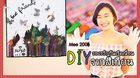DIY ศิลปะจากสีเทียน ไอเดียของขวัญวันเกิดเพื่อน เพียง 3 นาที