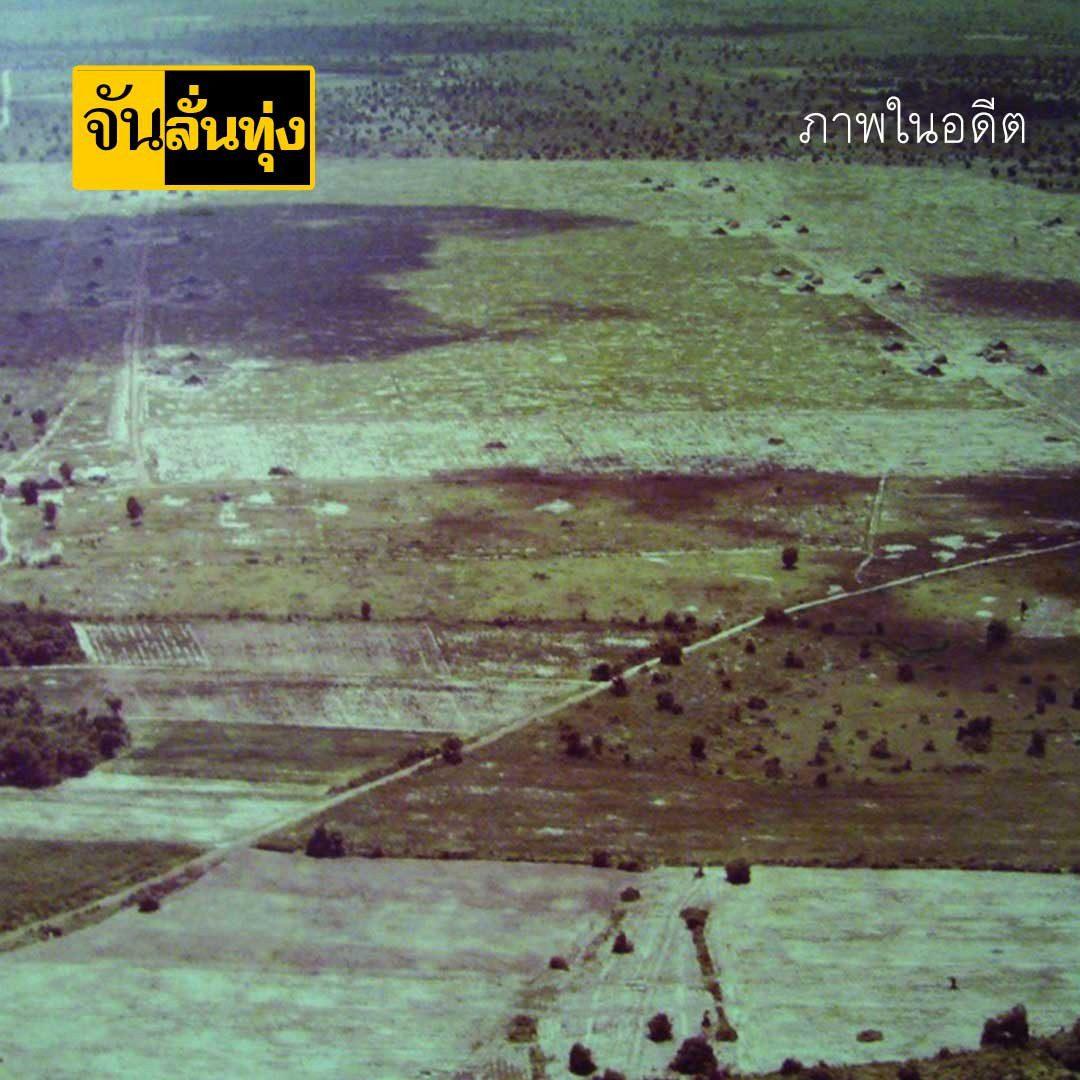 หนองหว้าโมเดล 43 ปีสู่ความสำเร็จ จากผืนดินแห้งแล้ง สู่ความอุดมสมบูรณ์